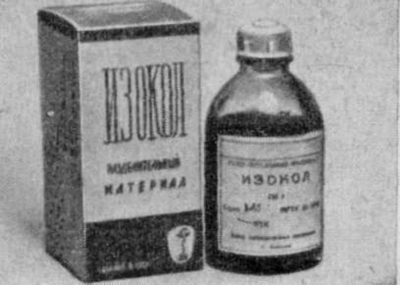 Чем связать серную кислоту