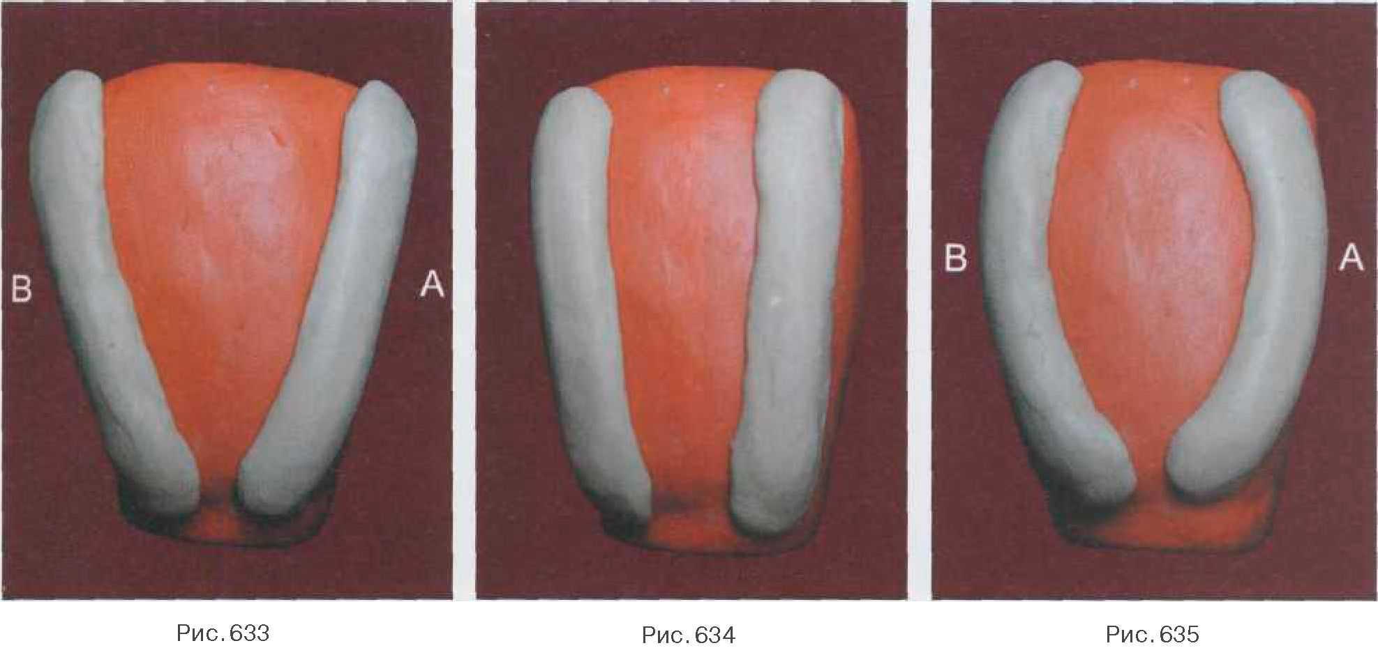 Как сделать из пластилина человечка: Другое 58